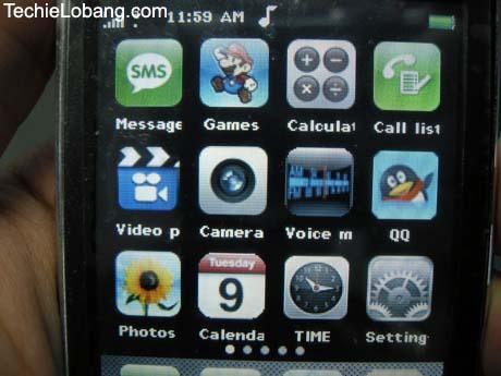 phone_8