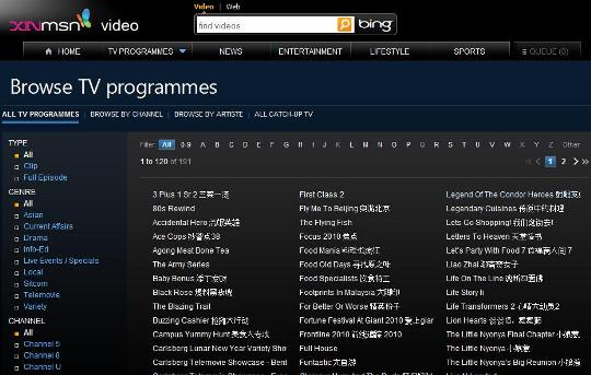 Watch TV Programmes on Microsoft XINMSN for FREE | TechieLobang - News ...