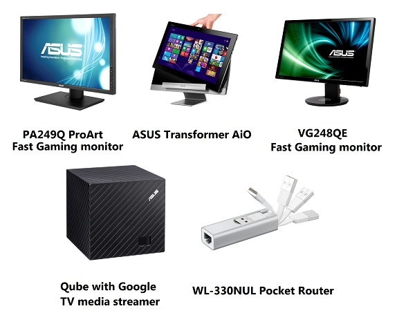 asus-aio-monitor-router-qube