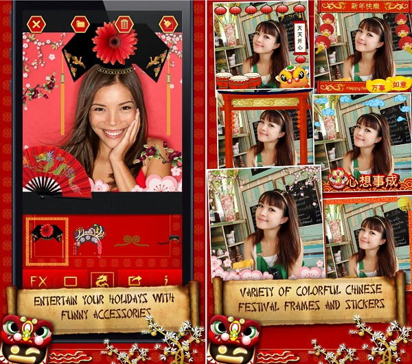 facinate-iphone-app-cny