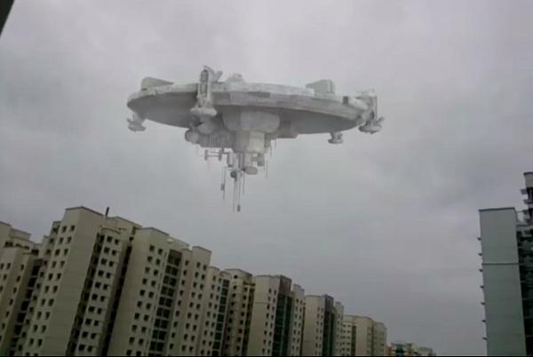 ufo-singapore-fxguru