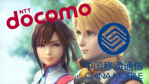 NTT-Docomo-and-China-Mobile-social-gaming
