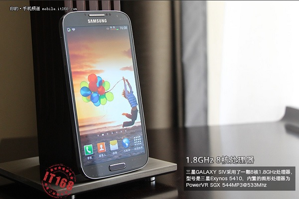 samsung-galaxy-s-iv-leaked-01