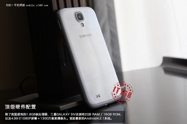 samsung-galaxy-s-iv-leaked-02