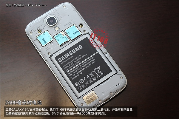 samsung-galaxy-s-iv-leaked-03