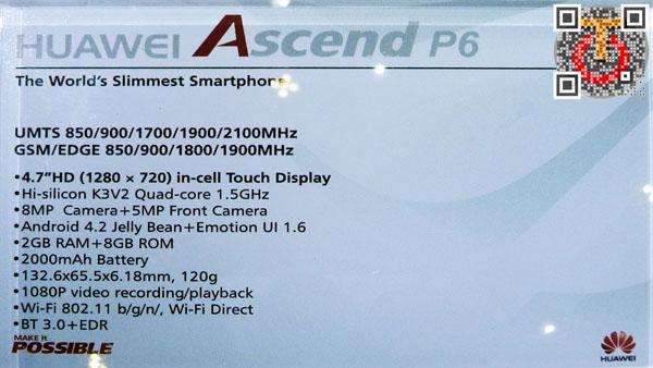 Huawei-Ascend-P6-P1130483m