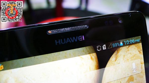 Huawei_Ascend-Mate_P1130428m