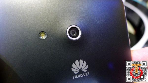 Huawei_Ascend-Mate_P1130429m