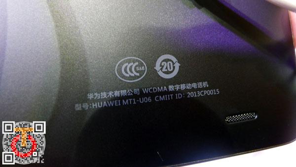 Huawei_Ascend-Mate_P1130430m