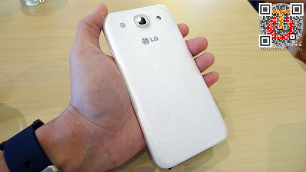 LG-Optimus-G-Pro-P1130522m