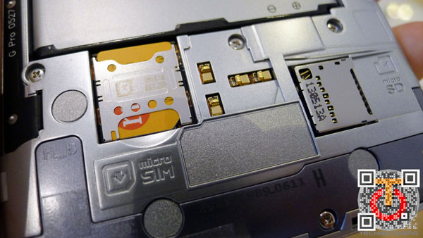 LG-Optimus-G-Pro-P1130538m
