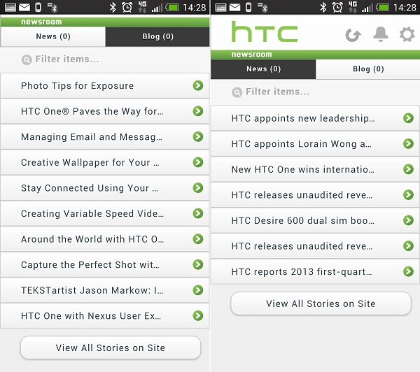htc-newsroom-app