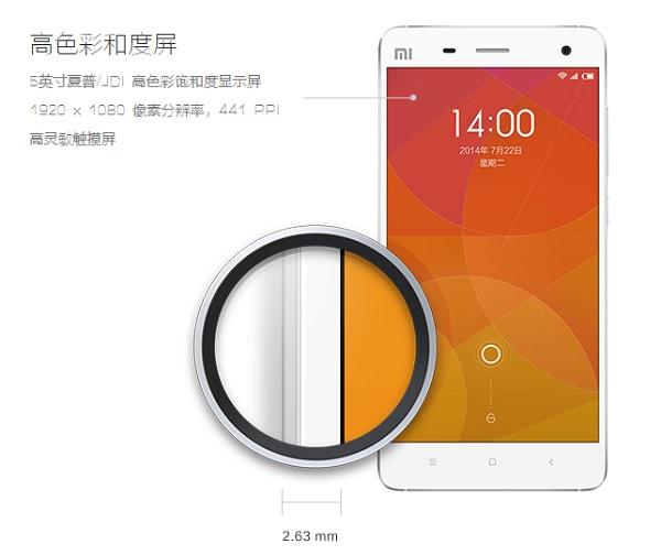 xiaomi-mi4-screen