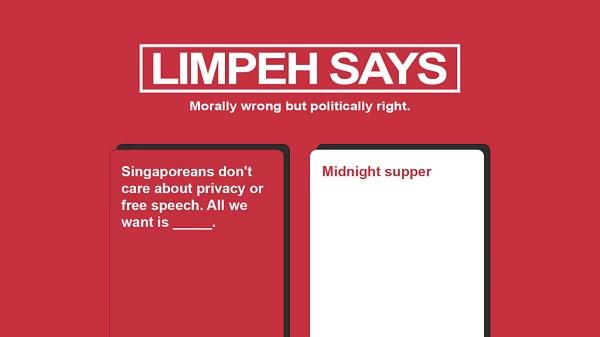 limpeh-says-kickstarter