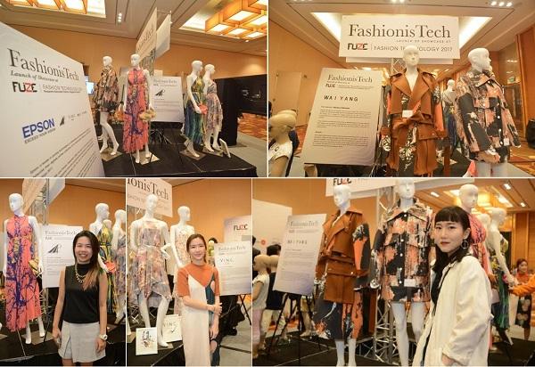 Epson FashionisTech 2017 2